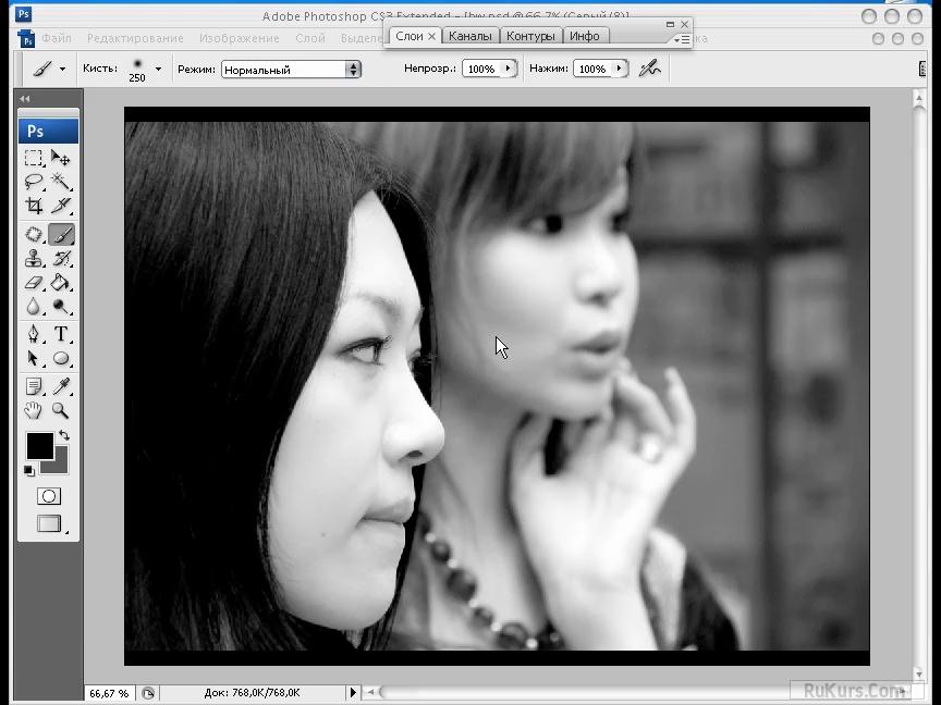 Как из цветной сделать черное белое фото