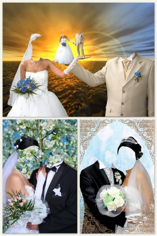 Как сделать свадьбу в фотошопе