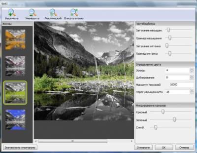 Digital gem airbrush professional v2.0.0
